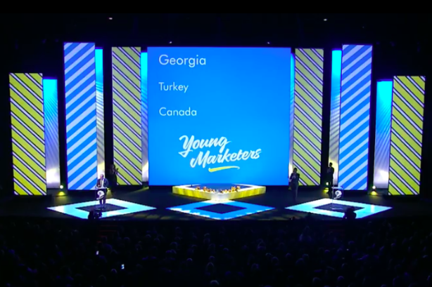 Cannes Young Lions - Young Marketers